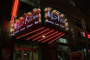 Hell's Kitchen restaurant Minneapolis