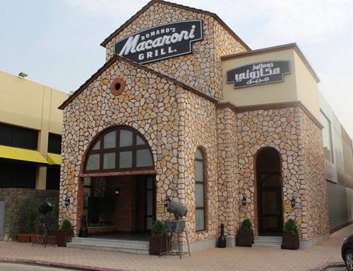romano 39 s macaroni grill opens 2nd riyadh restaurant restaurant magazine. Black Bedroom Furniture Sets. Home Design Ideas