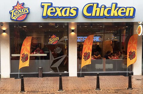 Texas Chicken Opens Two New Restaurants in Bulgaria