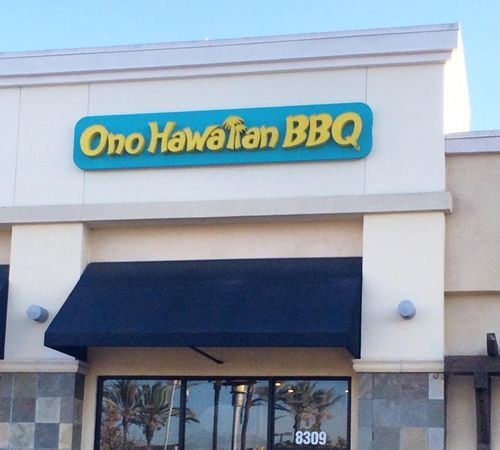 Ono Hawaiian BBQ Announces Grand Opening Event in Orange County