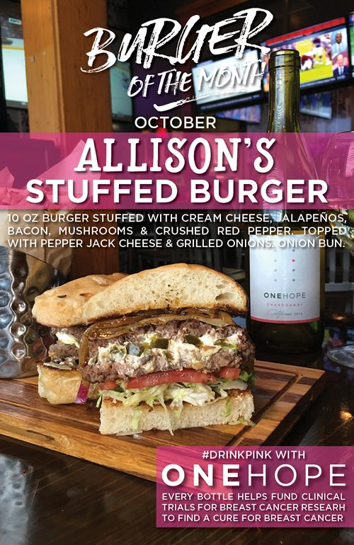 Brace for an Explosion of Flavor with Allison's Stuffed Burger at Walk-On's