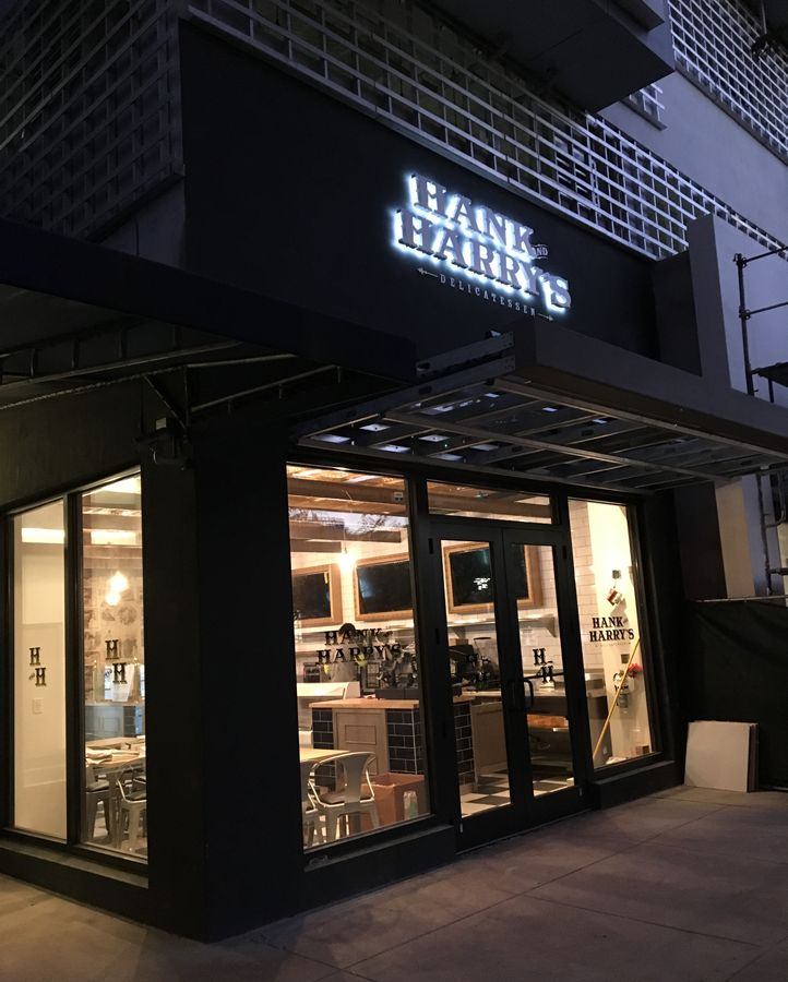 Hank and Harry's Deli Announces Second Location Opening Early Fall 2017