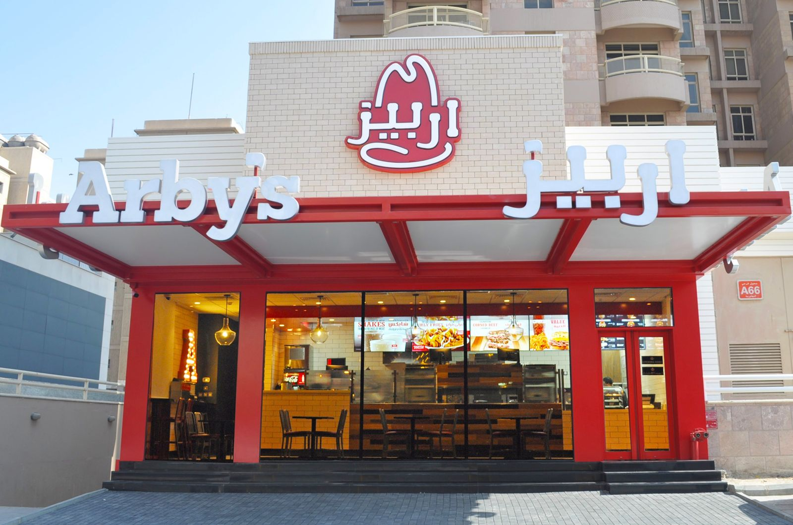 Arby's Opens New Restaurant in Kuwait
