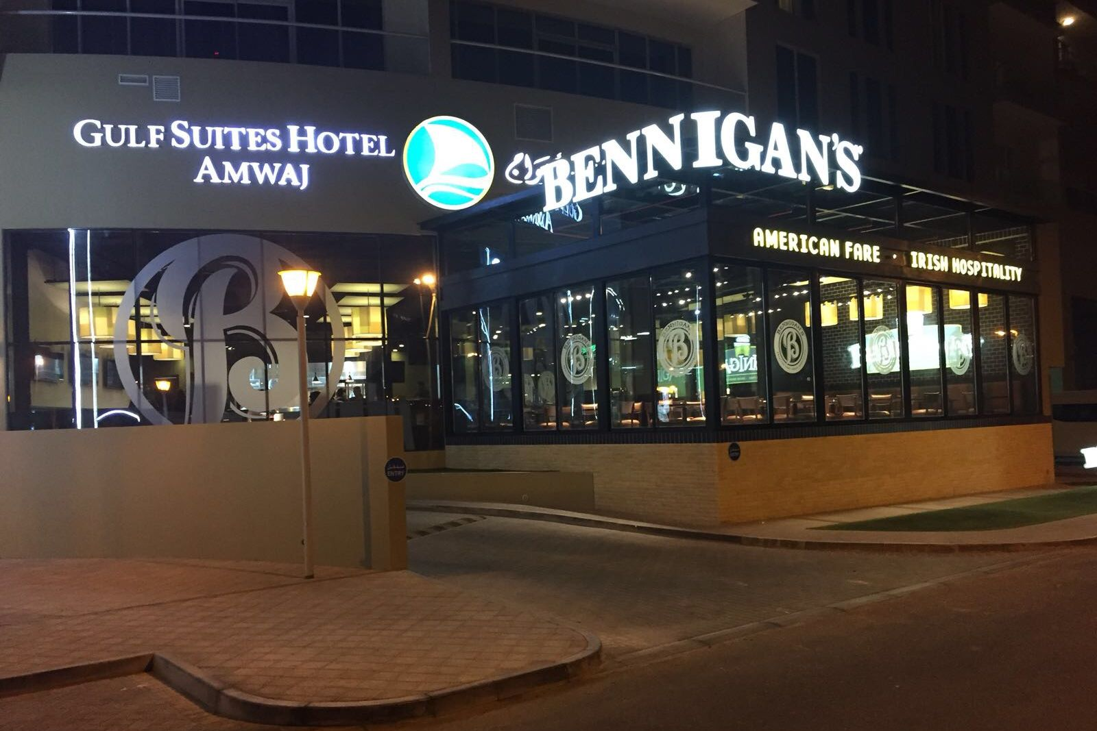 Bennigan's Opens 2nd Restaurant In The Kingdom of Bahrain