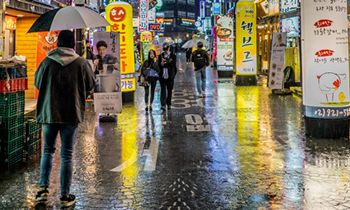 South Korea – A Roadmap to COVID-19 Economic Recovery, Everyday Distancing, Restaurants, Cafes, and Bars
