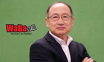 WaBa Grill Names Andrew Kim President & CEO