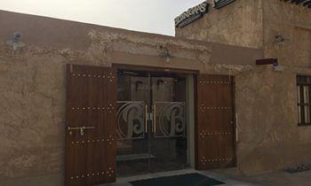 Bennigan's Opens 2nd Restaurant In Doha, Qatar